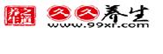 99养生网