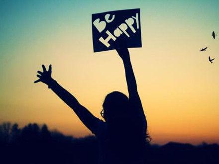 我们的幸福和标准无关