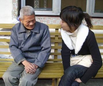 痴呆老人防走失定位器是什么