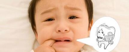牙齿痛吃什么药 拔牙注意事项