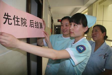 美刊关注中国医院试点改革:微信支付方便患者