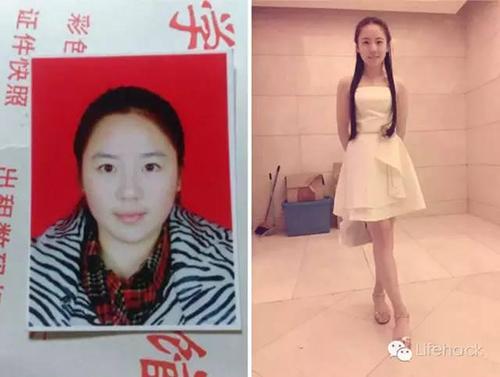 瘦身例子:减肥后的容貌 简直像换脸了!