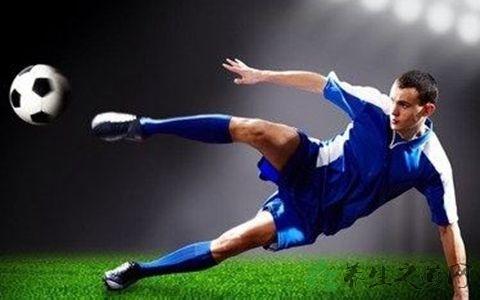 新手踢足球的练习技巧