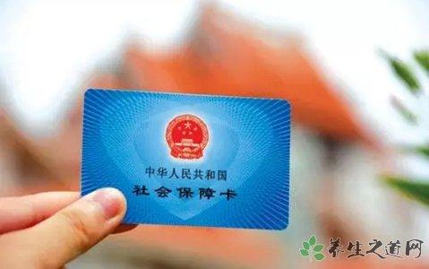 明年医保卡新用途 可当身份证使用