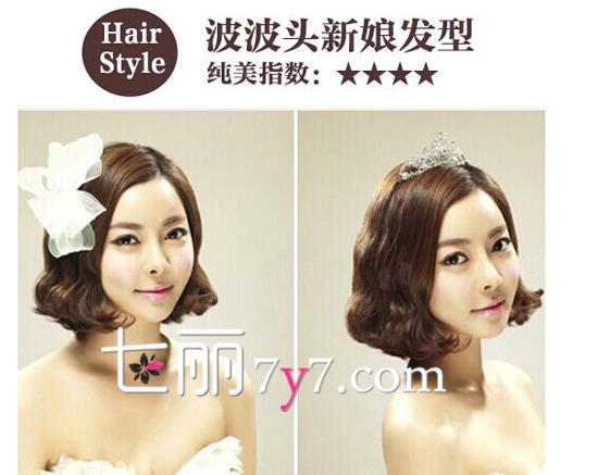 扩展阅读: 欧式新娘发型图片中国好声音陈冰结婚发型新娘发型设计