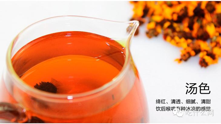 枸杞菊花茶的功效和作用 适合办公族饮用