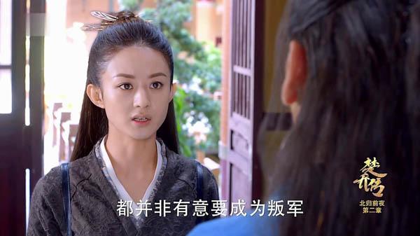 楚乔传楚乔为什么是秀丽王 楚乔结局和宇文玥在一起?