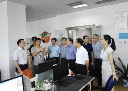 """湖南省""""移动互联网+旅游"""