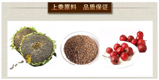 清风分子肽葵花盘代用茶绿色养生 强势出击