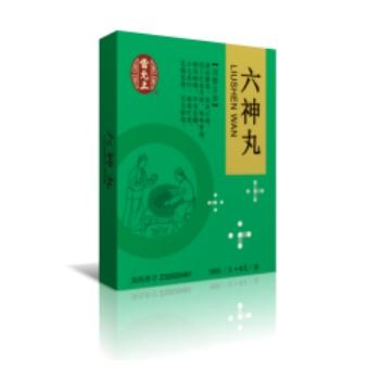 小微丸大功效-国药瑰宝六神丸