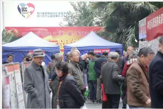 """成都九龙妇科医院受邀参与宽窄巷子社区""""人人学习·健康生活"""
