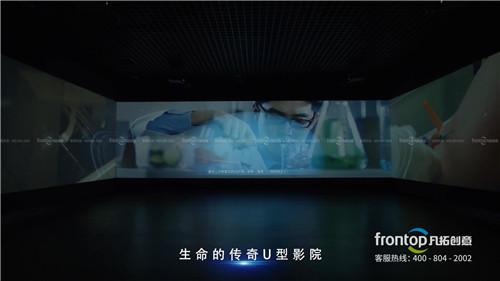 """""""健康中国""""新尝试,海王集团用数字创意绘就全民健康蓝图"""