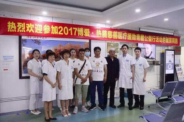 【大爱热腾】博爱眼科为藏民白内障患者提供公益手术援助
