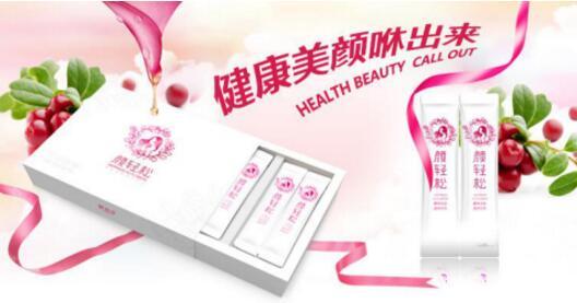 【颜轻松】闪亮登场2017中国健康保健博览会