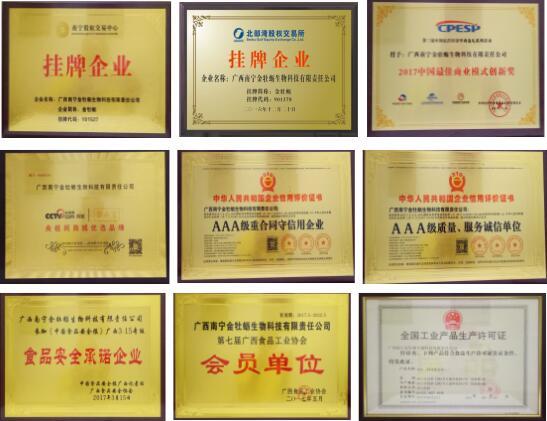 要来宝金牡蛎含片 吹响生物科技号角 喜迎十九大-焦点中国网