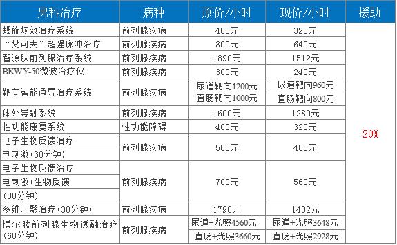 台州10.1活动2.png