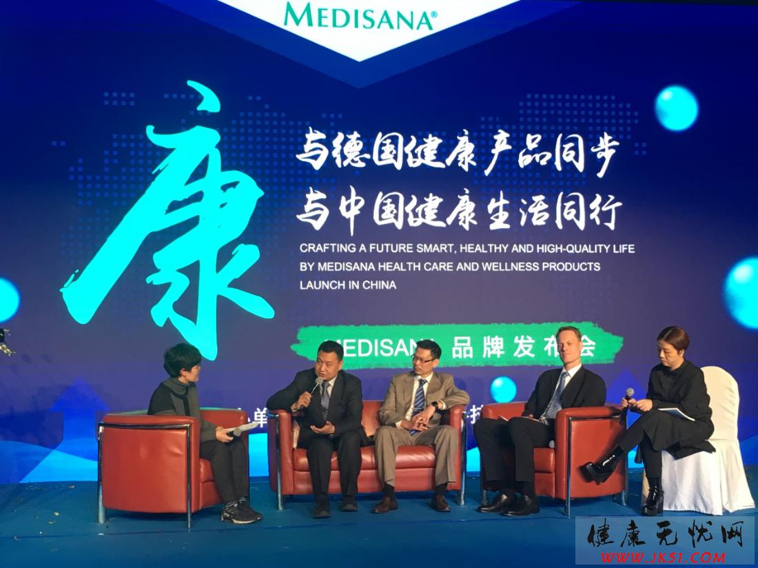 MEDISANA携手康复之家布局中国家用医疗器械市场