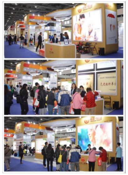 """谷丰健康亮相""""第四届中国国际老龄产业博览会""""备受各界关注"""