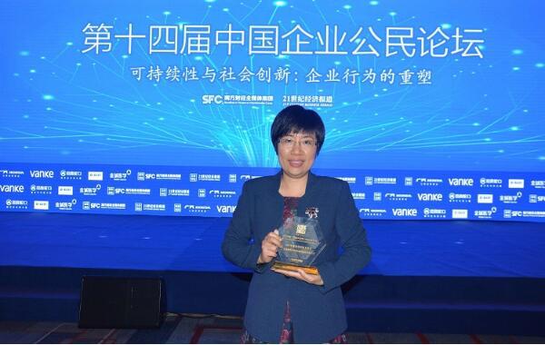 中国最佳企业公民评选揭晓 金域医学荣获最佳创新发展奖