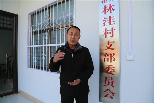 """""""驻村第一书记""""杨辉  扶贫扶到百姓心坎上"""