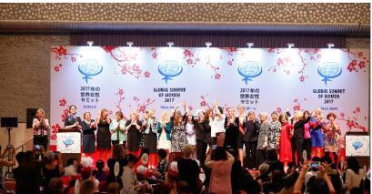 第28届全球妇女峰会将于今年4月在澳大利亚悉尼隆重开幕