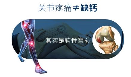 膝关节疼痛是怎么回事?膝关节疼痛的原因和对策