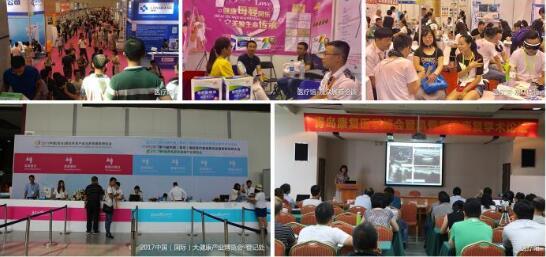 2018中国(青岛)国际大健康产业博览会7月盛大开幕,领航健康中国