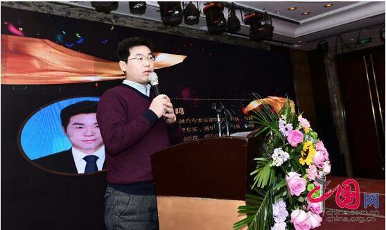 清华大学研究员王一鸣讲话