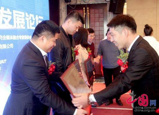 总经理荆高乔为战略合作伙伴授牌