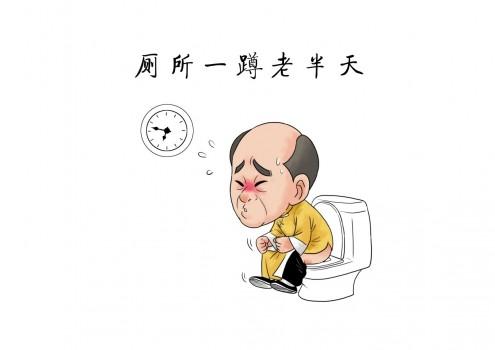 香丹清:春季养生做的好,多年便秘赶着跑