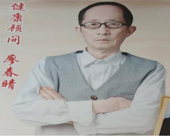 为东方哲学 中医文化 矢志不渝中医师 廖春晴