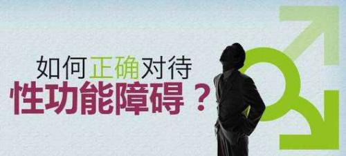 台州五洲生殖医院怎么样?提醒大家注意预防疾病
