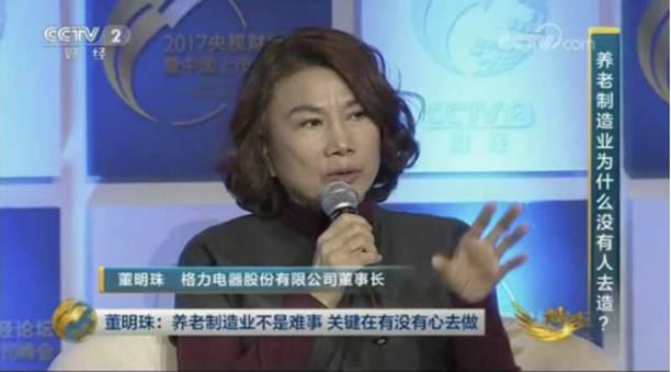 中国老年用品市场规模高达100万亿,想赚钱的点进来!