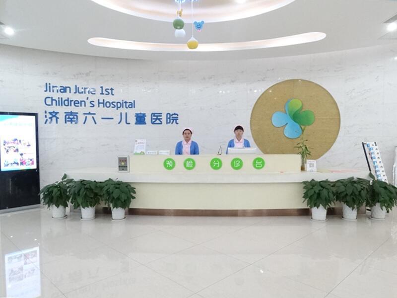 济南六一儿童医院是正规医院吗?做儿童健康的守护者!