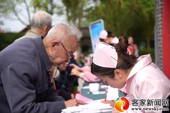 国内首个中医共享执业平台在赣州试运营
