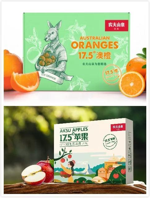 食品品牌策划:揭秘农夫山泉17.5° 的最农爆品是如何炼成的?