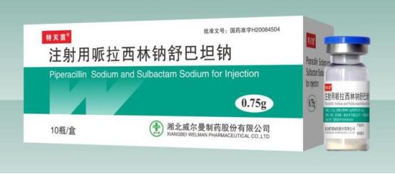 哌拉西林钠舒巴坦钠(2:1)临床疗效显著再获国家重大专项