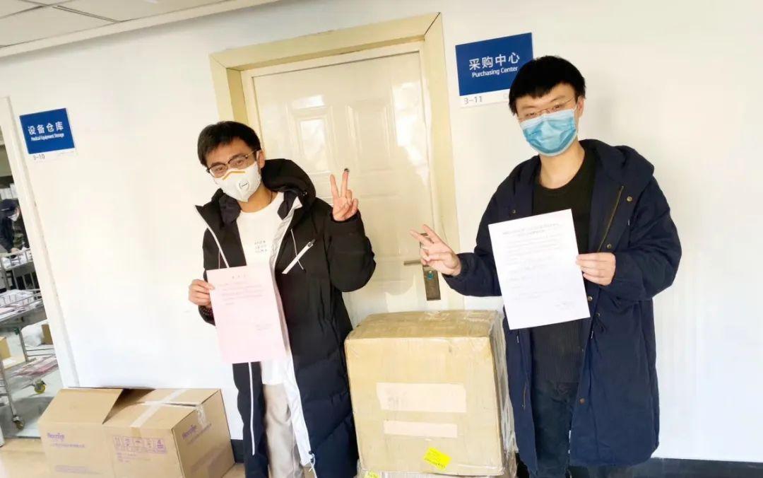 杭州医巢好吗?杭州唐林平院长代表医巢捐赠医疗物资暖心,愿疫情早日过去