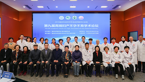 南京二附院陈沿东定期坐诊南京新协和医院尽全力为百姓服务