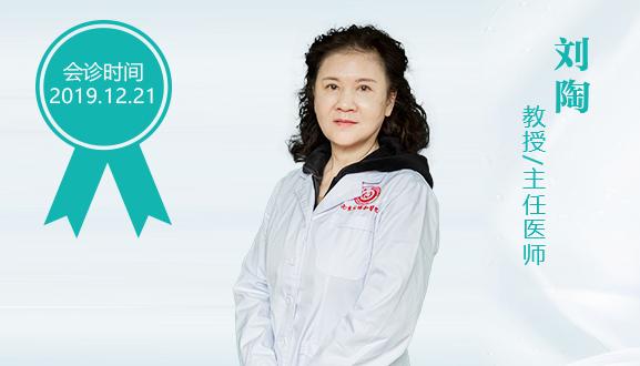 北京安贞医院刘陶教授莅临南京新协和医院!为患者带来福音