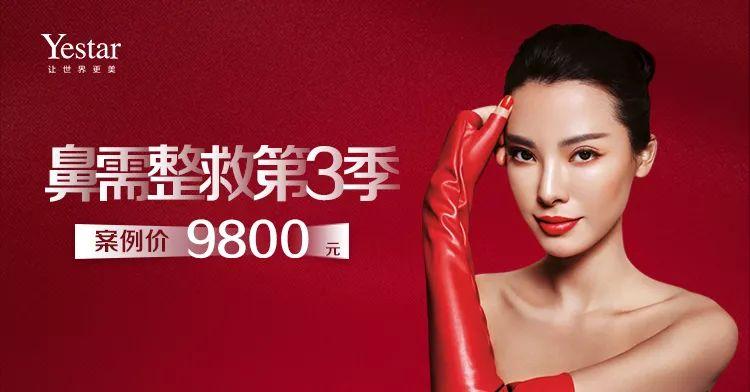 南京艺星整形技术如何   术中塑美,精益求精
