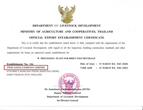 泰国国家级认证双莲即食燕窝稳坐中国跨境电商销冠