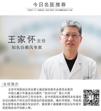 小满时节,北京国丹白癜风医院提醒白癜风患者注意皮肤的保护