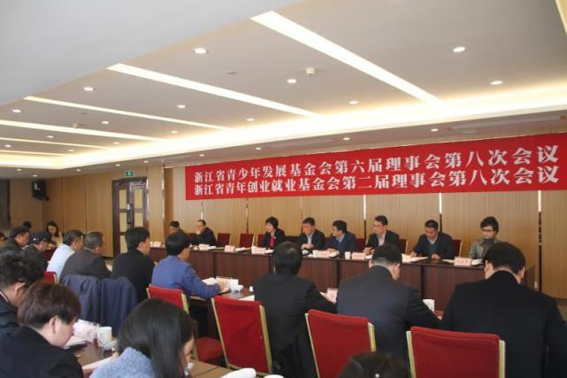祝贺闺蜜时代董事长章忠法先生被评为浙江省青少年发展基金会理事