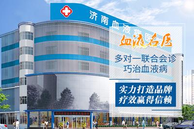 新闻源——医院400.jpg