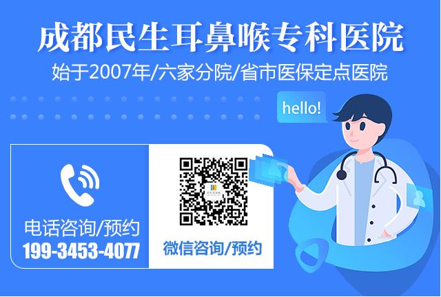 微信截图_20200907102239.png