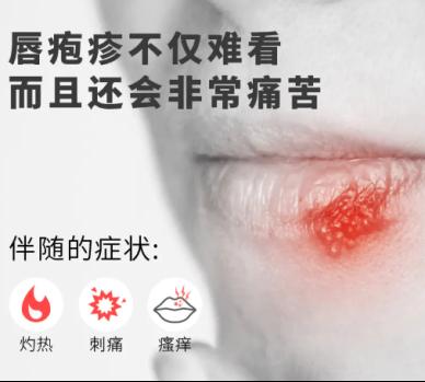 Mibetec全球独家专利技术:唇疱疹电子唇膏and止痒仪首次登上进博会舞台