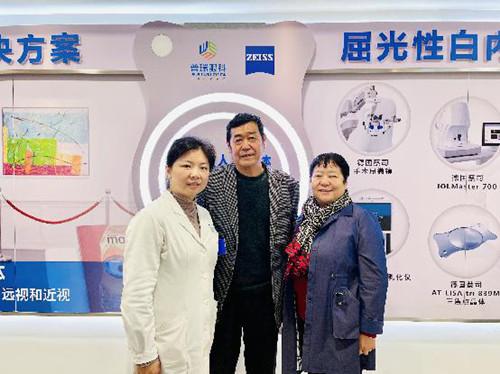 五旬大叔从新疆飞赴江城 武汉普瑞眼科铂晶白内障手术助恢复视力