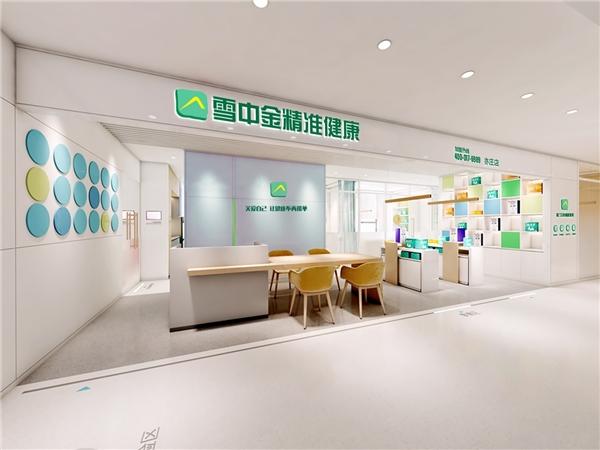 雪中金精准健康平台掀起老慢病数字健康门店模式重大变革