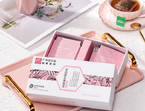乐活溪皇薏湿茶新装上市,还是熟悉的口味和感觉!